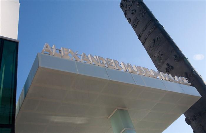 _alexander museum