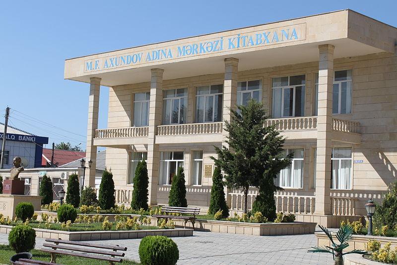 Biblioteca Mirza Fatali Akhundov
