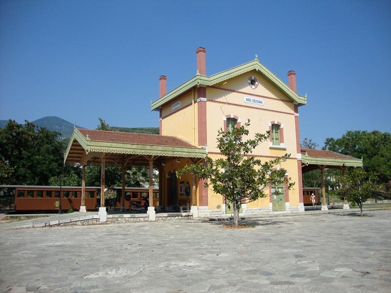 treno pelion stazione