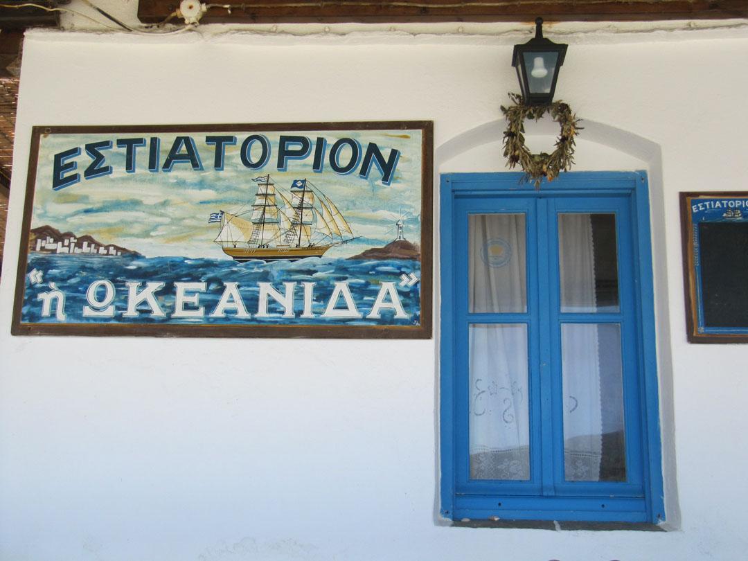 Sifnos, il tesoro dell'Egeo